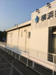 横浜銀行花水台支店
