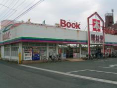 明林堂書店白山店