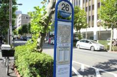 「三井記念病院前」バス停留所