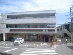 セブンイレブン鎌倉深沢店