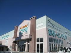 ニトリ高崎店