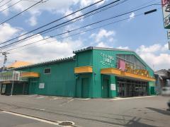フィットケア・デポ梅ヶ丘店