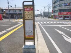 「姉ケ崎駅入口」バス停留所