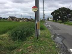 「木工団地」バス停留所