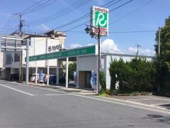 駅レンタカー赤湯駅営業所