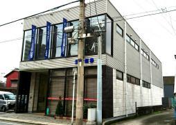 安藤証券株式会社 東海支店