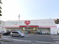 レデイ薬局祇園店