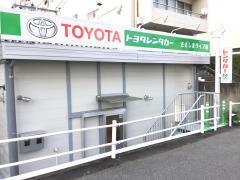 トヨタレンタリース名古屋ささしまライブ店