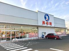 西松屋新たつの店