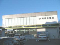 大垣共立銀行半田支店