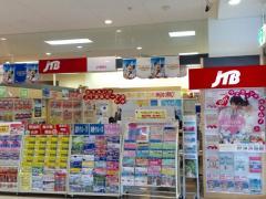 JTB青森イトーヨーカドー店