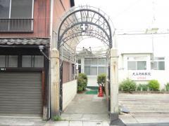 久山内科医院