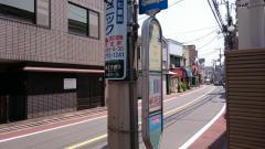 「伊藤学園」バス停留所