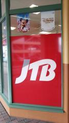 JTB可児プラザパティオ店