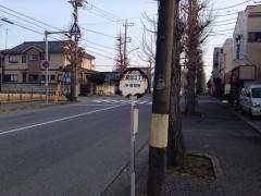 「小倉台3丁目」バス停留所