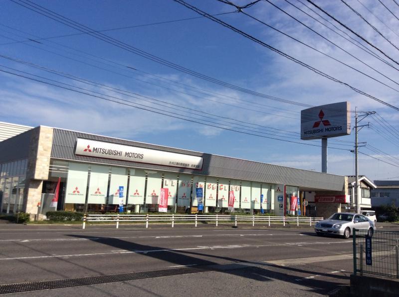 九州三菱自動車販売佐賀支店