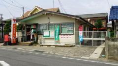 武豊六貫山郵便局