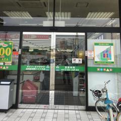 ダイソー&アオヤマ高崎倉賀野バイパス店