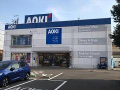 AOKI西春店