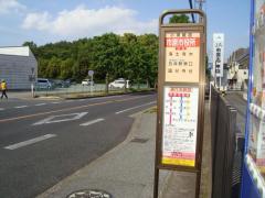 「市原市役所(東側)」バス停留所