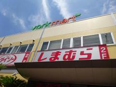 ヨークマート 東逗子店