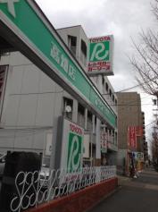 トヨタレンタリース愛知高畑店