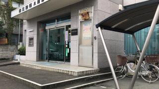 第三銀行八間通支店