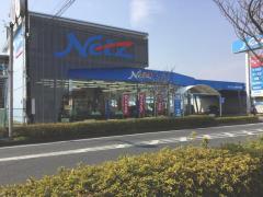ネッツトヨタ湘南平塚西店