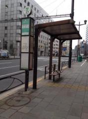 「半蔵門」バス停留所