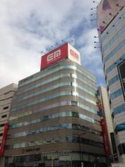 三菱UFJ銀行池袋支店