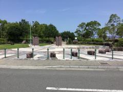 和歌山東公園