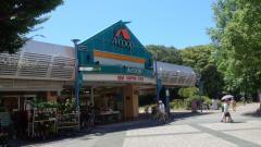 Aコープ野庭店