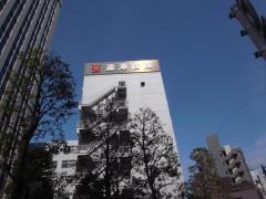 澁澤倉庫株式会社