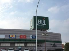 Fuji橋戸店