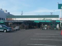 ホームセンターミツボシ旭ケ丘店