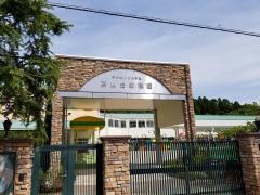 茶山台幼稚園