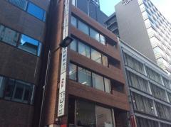 琉球新報社東京支社