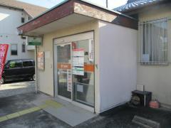 小牧東田中郵便局