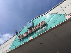トミダヤ本巣店