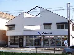 ファイテンショップ 名古屋グリーンロード店