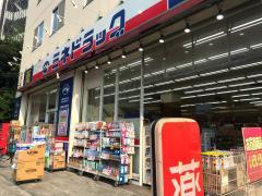 ミネドラッグ中野弥生町店