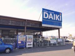 DCMダイキ香川店