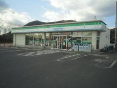 ファミリーマート笠岡里庄口店