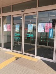 ニトリ太宰府店