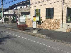 「パークシティ」バス停留所