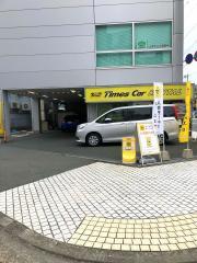タイムズカーレンタル浜松駅南店