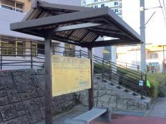 「津島病院前」バス停留所