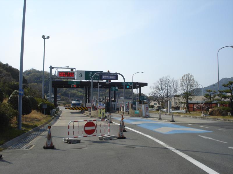 児島インターチェンジ