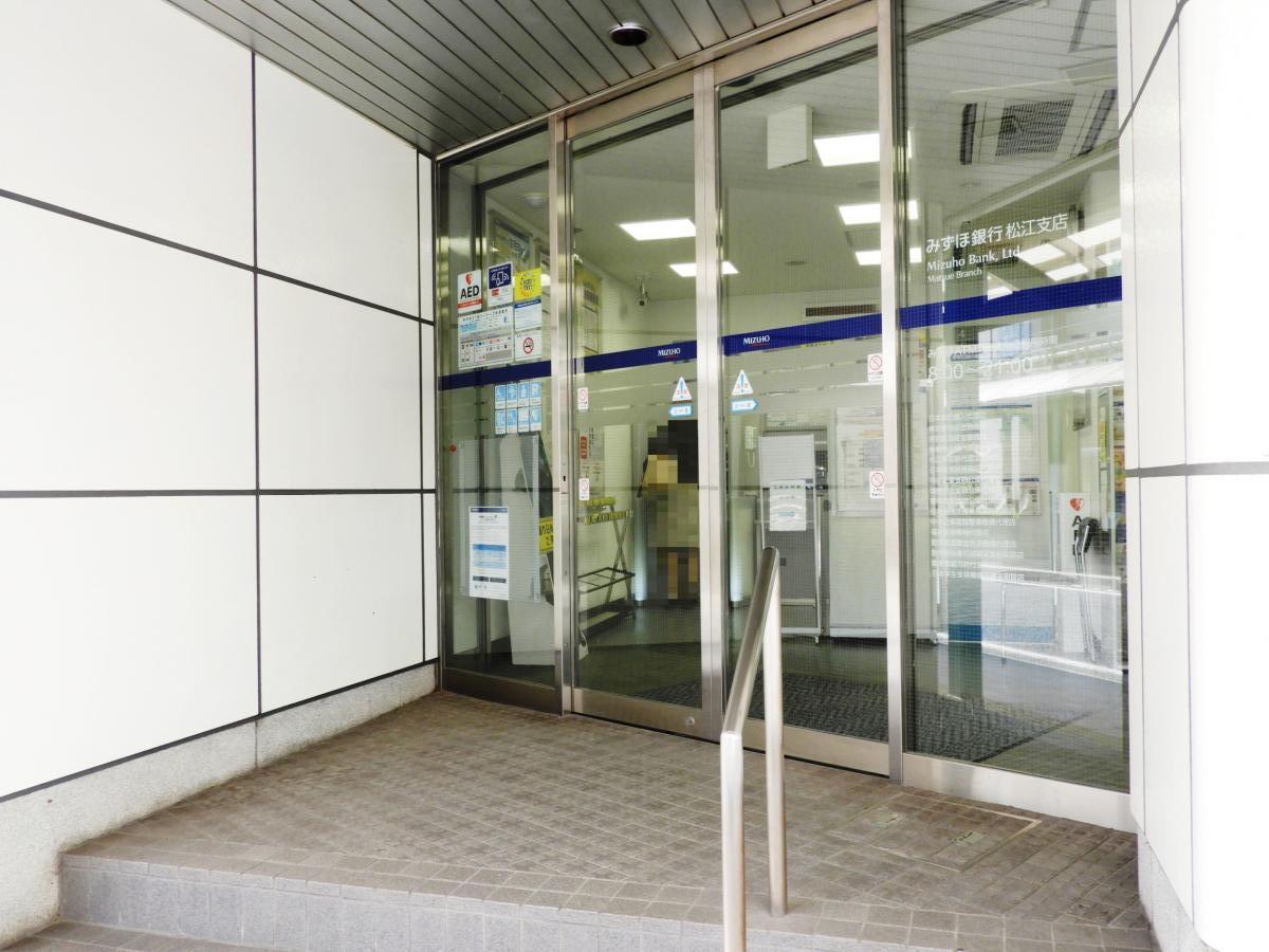 みずほ銀行松江支店