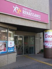 スポーツクラブ ルネサンス 石神井公園
